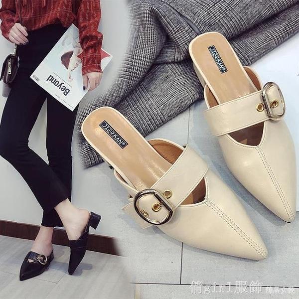 拖鞋女夏季2020新款尖頭百搭低跟外穿涼拖鞋包頭無后跟半拖鞋 618購物節