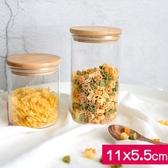 廚房用品 日式木蓋玻璃儲物罐(中)11x5.5cm 【KIN013】收納女王