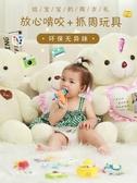 抓周用品道具咬膠玩具套裝女寶寶男孩一周歲生日抓鬮佈置禮物現代YYJ(快速出貨)