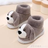 冬季兒童棉拖鞋包跟可愛卡通狗狗防滑加絨毛毛鞋男女童居家棉鞋子 美眉新品