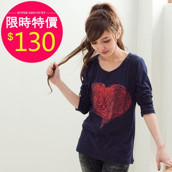T恤【1128】FEELNET中大尺碼女裝夏裝寬松短袖上衣t恤 40-44碼