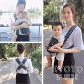 四爪嬰兒雙肩背帶寶寶背袋抱帶純棉前后背式透氣輕便簡易 【快速出貨】