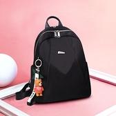牛津布雙肩包女新款韓版時尚百搭書包休閒旅行包包帆布小背包 【全館免運】