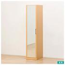 ◎組合式壁面收納衣櫥 附鏡衣櫥 ARDELL2 40MS-L LBR NITORI宜得利家居