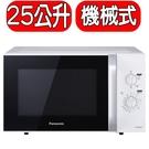 Panasonic國際牌【NN-SM33...