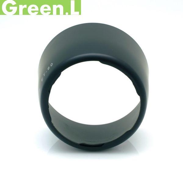 又敗家@Green.L Canon副廠遮光罩ET-60遮光罩ET60太陽罩可反裝同原廠75-300mm 90-300mm 55-250mm F4-5.6 II III USM IS