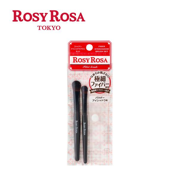 ROSY ROSA 小花眼影刷組N 2入 (845472)  ◇iKIREI