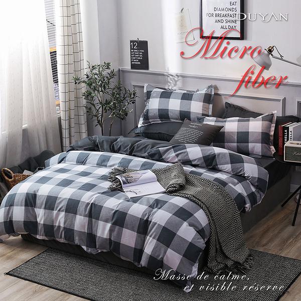 《DUYAN竹漾》天絲絨雙人加大床包三件組-純色格調