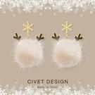 原創新年禮物冬天可愛耳飾品雪花毛毛球耳環純銀耳釘無耳洞耳夾女 黛尼時尚精品
