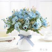 仿真花 假花客廳小盆栽裝飾花餐桌擺件塑料絹花束室內茶幾擺設 KB8645【野之旅】