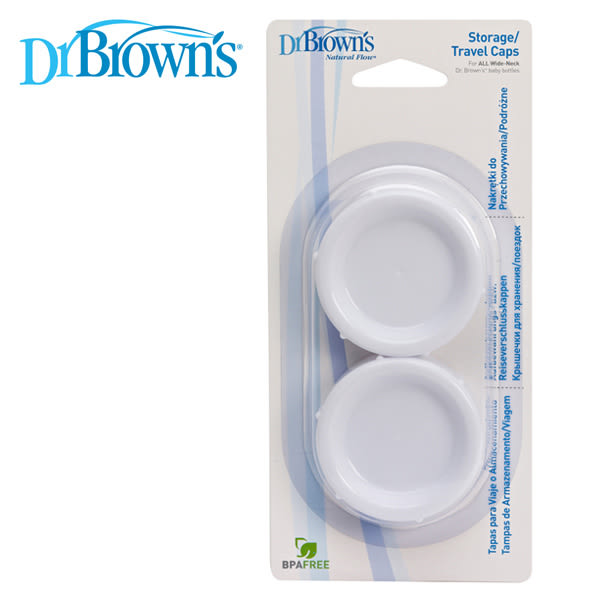Dr. Browns布朗醫生 防脹氣寬口奶瓶旅行蓋(兩入裝)