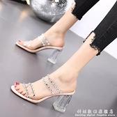 佳人紅蜻蜓透明拖鞋女外穿2021年夏季新款半托涼鞋水晶粗跟涼拖鞋 科炫數位