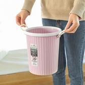 家用創意塑料垃圾桶客廳臥室廚房廁所衛生間辦公室無蓋大小號紙簍 七夕情人節