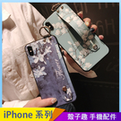清新碎花腕帶軟殼 iPhone SE2 XS Max XR i7 i8 i6 i6s plus 手機殼 文藝花朵 影片支架 防摔殼