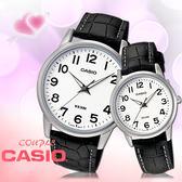 CASIO卡西歐 手錶專賣店 MTP-1303L+LTP-1303L 簡約對錶 指針 數字 防水50米 礦物玻璃 真皮錶帶
