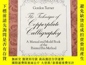 二手書博民逛書店the罕見technique of gordon turner