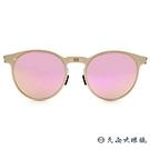 ROAV 美國 折疊 薄鋼墨鏡 Riviera (消光金/粉水銀) 偏光太陽眼鏡 Mod8103 久必大眼鏡