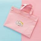 防水袋 手提文件袋a4拉鏈學生大容量多層帆布防水女可愛簡約小學生【快速出貨八折搶購】