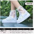 雨鞋女加厚耐磨防滑雨鞋套學生時尚防水套透明硅膠水鞋兒童雨靴套 蘿莉新品
