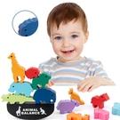 積木疊疊樂 動物疊疊樂遊戲 寶寶疊疊樂玩具 早教平衡積木-JoyBaby