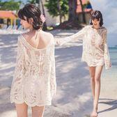 (交換禮物)比基尼罩衫女夏季海邊度假溫泉泳衣外套鏤空蕾絲寬鬆防曬沙灘外搭