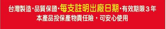 桃保科技@金鋼王板機式水柱型催淚器/防狼噴霧器/防身器/求救/逃生/保全