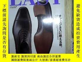 二手書博民逛書店日文罕見LAST 5月 (016)...Y203004