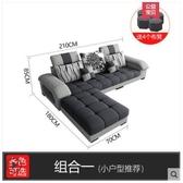 布藝沙發組合簡約現代沙發小戶型網紅款功能沙發客廳整裝家具套裝 城市科技DF