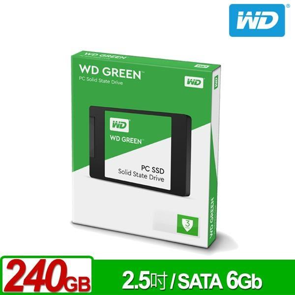 WD SSD 240GB 2.5吋固態硬碟 綠標