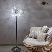 現代簡約創意書房LED立式落地燈 北歐風格臥室客廳仿水晶床頭燈具