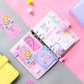 韓國網紅少女心可愛活頁手賬本套裝女筆記本創意小清新日式手帳本