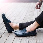 潮男豆豆鞋 夏季透氣豆豆鞋男鞋英倫風一腳蹬懶人鞋 WD1128『衣好月圓』
