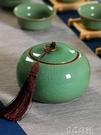 茶葉罐 茶葉罐陶瓷玻璃鐵盒木制紫砂茶具小號便攜普洱茶葉禮盒密封儲茶罐 3C公社