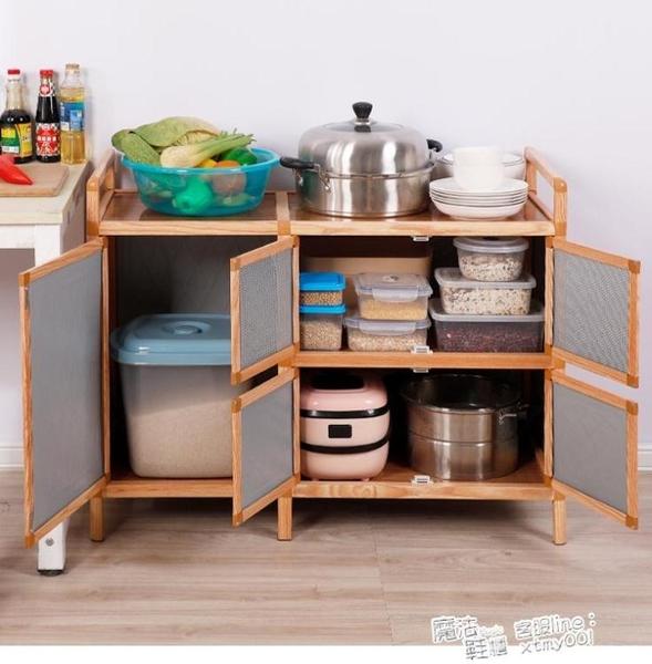廚房鋁合金灶臺架子置物架煤氣灶架子碗櫃廚房家用儲物櫃收納櫃 ATF 618促銷