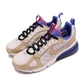 【六折特賣】Nike 休閒鞋 Air Max 270 Futura 米白 棕 紫 復古慢跑鞋 大氣墊 男鞋 【PUMP306】 AV2151-002