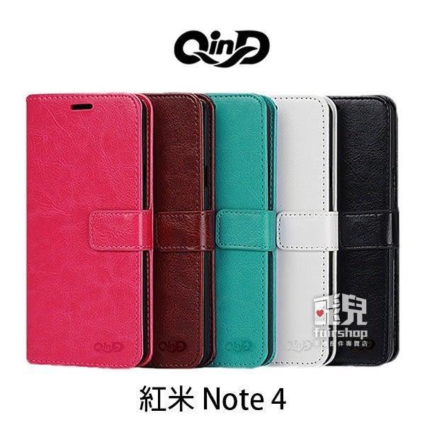 【妃凡】QIND 勤大 MIUI 紅米 Note 4 經典插卡皮套 支架 磁吸式 手機套 可插卡 保護套 (K)