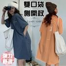 EASON SHOP(GW6602)實拍卡通塗鴉印花長版OVERSIZE雙口袋側邊開衩短袖T恤裙連身裙洋裝素色棉T短裙