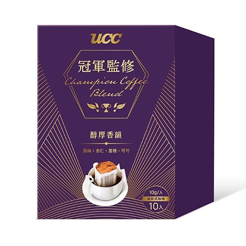 UCC冠軍監修醇厚香韻濾掛咖啡10Gx10【愛買】