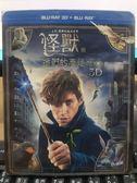 挖寶二手片-Q00-483-正版BD【怪獸與牠們的產地 3D+2D 有外紙盒】-藍光電影