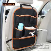 汽車椅背置物袋多功能雜物掛袋