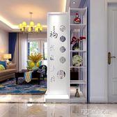 現代簡約中式家居屏風時尚隔斷座屏鏤空玄關臥室書房屏風隔斷客廳ATF 探索先鋒