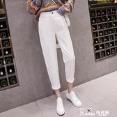 白色牛仔褲秋季女春秋新款高腰顯瘦顯高休閒寬鬆直筒哈倫褲九分潮