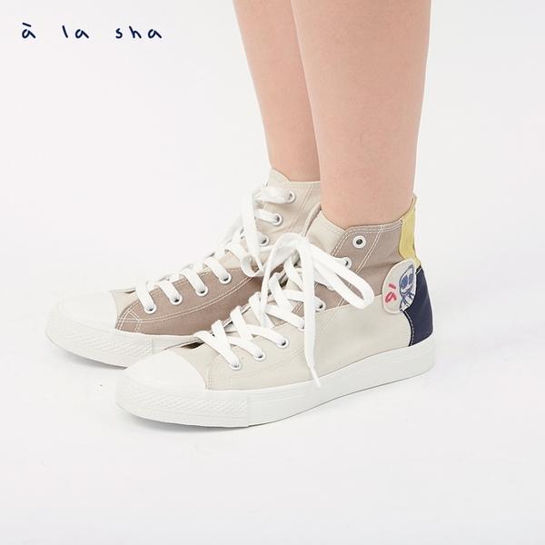 a la sha 阿財色塊拼接高筒帆布鞋