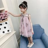 童裝女童夏裝洋裝2018新款公主裙網紗裙夏季兒童洋氣蓬蓬紗裙子禮物限時八九折