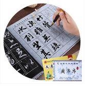王羲之蘭亭序 書法毛筆字帖水寫布套裝ASD1080『時尚玩家』