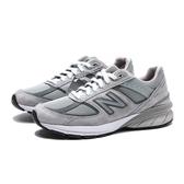 正品現貨 NEW BALANCE 990 V5 美國製 元祖灰 總統鞋 老爹鞋 休閒鞋 女 (布魯克林) W990GL5