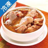 饗城麻油雞1000g+-5%/碗【愛買冷凍】