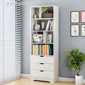 書櫃組合書架落地置物架臥室簡約現代組裝經濟型書架YXS 夢露時尚女裝