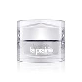 La Prairie 蓓麗 鉑金霜 30ml (效期至2021.07)【美人密碼】