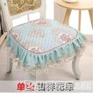 家用餐椅墊椅子凳子座椅通用餐桌坐墊歐式餐凳餐廳四季座套罩布藝 印象家品